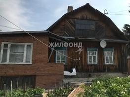 Дом, Первомайская ул (Мочище дп)