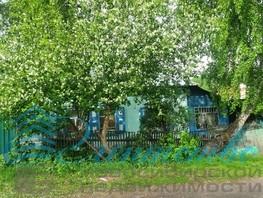 Продается Дом Уральская ул, 70  м², участок 6.6 сот., 3500000 рублей