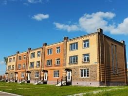 Продается 3-комнатная квартира Березки-ЭЛИТНЫЙ, 44.46  м², 3576000 рублей