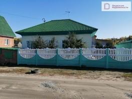Продается Дом Таловая ул, 59.3  м², участок 7 сот., 4900000 рублей