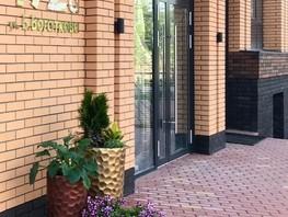 Продается Студия Бориса Богаткова ул, 27  м², 4800000 рублей