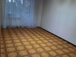 Продается 1-комнатная квартира Новая Заря ул, 35  м², 3565000 рублей