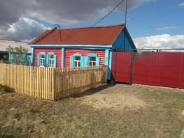 Дом, М.Горького ул