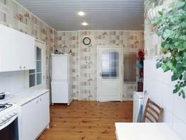 Дом, 77.7  м², 1 этаж, участок 2.5 сот.