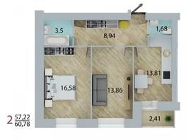 Продается 2-комнатная квартира ЕНИСЕЙСКИЙ, дом 1, 60.52  м², 5265240 рублей
