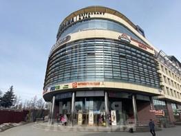 Продается Помещение Гагарина ул, 211  м², 12600000 рублей