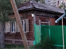 Продается Дом Совхозная ул, 26  м², участок 1.25 сот., 960000 рублей