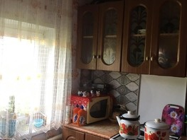 Продается Дом сдт Энергетик-5 (ЦАО2) дп, 50  м², участок 3 сот., 829000 рублей