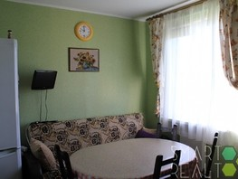 Продается Дом Ситникова ул, 97.5  м², участок 7.5 сот., 6640000 рублей