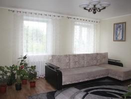 Продается Дом 94  м², участок 10 сот., 4900000 рублей