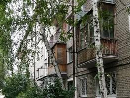 Продается 2-комнатная квартира Рождественского ул, 46.5  м², 3580000 рублей