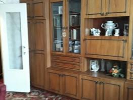 Продается 1-комнатная квартира Рокоссовского ул, 41.4  м², 2470000 рублей