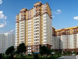 2-комнатная квартира, 49.63  м², 7/16 этаж