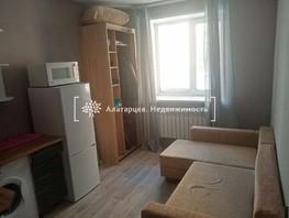 Продается 1-комнатная квартира Богдана Хмельницкого пер, 16  м², 1400000 рублей