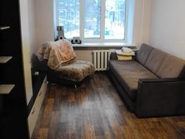 Сдается 2-комнатная квартира Елизаровых ул, 44  м², 16000 рублей