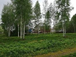 Земельный участок, поселок Сосновый Бор