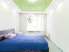 4-комнатная квартира, 115  м², 2/4 этаж