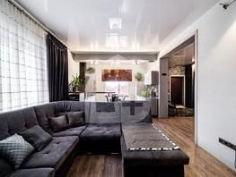 Коттедж, 124  м², 2 этажа, участок 10 сот.