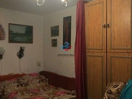 1-комнатная квартира, 31  м², 4/5 этаж