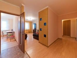 3-комнатная квартира, 80  м², 10/10 этаж