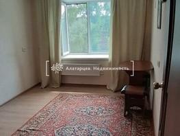 Сдается 2-комнатная квартира Пушкина пер, 49.4  м², 18000 рублей
