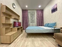 Снять  квартиру Киевская ул, 30  м², 1650 рублей