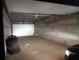 Продается гараж Герцена ул, 56  м², 2100000 рублей