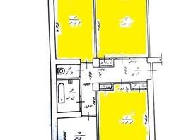 Продается 3-комнатная квартира Транспортная ул, 73  м², 3500000 рублей