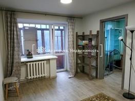 2-комнатная квартира, 44.3  м², 3/5 этаж