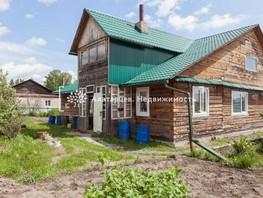 Дом, Садовый пер