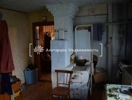 Дом, 58  м², 1 этаж, участок 1600 сот.