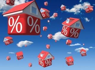 Программы льготной ипотеки – 2021