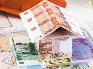 Как дважды получить налоговый вычет при покупке квартиры?