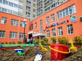 Строительство жилых домов с детсадами на первых этажах рассмотрят в Новосибирске