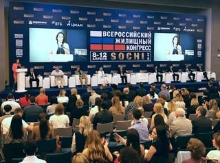 Международный жилищный конгресс в Санкт-Петербурге собирает профессионалов