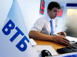 Процентные ставки по двум ипотечным программам снизил ВТБ