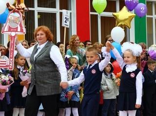 В Томске открылись сразу две новые школы на 1100 мест каждая