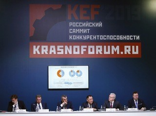Красноярский экономический форум переносится из-за коронавируса