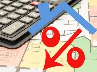 После рефинансирования ипотеки заемщики теряют право на «кредитные каникулы»