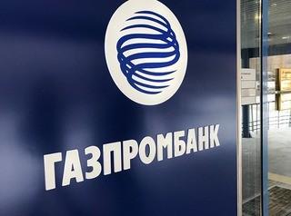 «Газпромбанк» снизил ставку по программе рефинансирования ипотеки