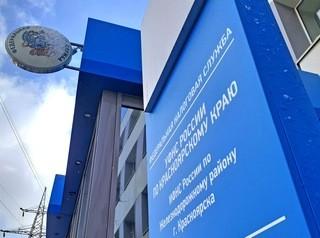Налоговые инспекции переходят на работу по предварительной записи из-за коронавируса