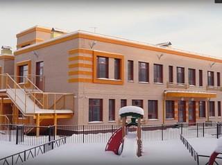 Два новых детских сада построили в 2020 году на улице Мира