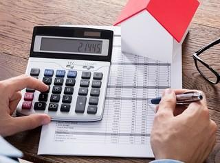 Налог на имущество в регионе с 2020 года будут рассчитывать по-новому