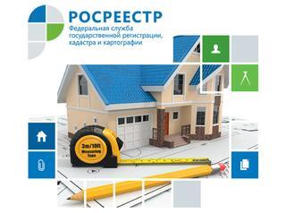 В Иркутской области выросло число нарушений земельного законодательства