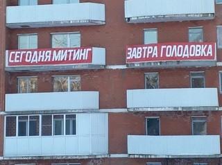 Собственники дома по Пискунова не будут платить за снос, если откажутся от квартир в нём