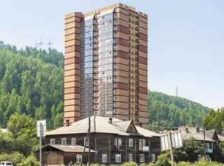 В Иркутске на три застроенных участка объявят аукционы