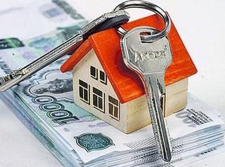 Банки снижают ставки по программам рефинансирования ипотеки