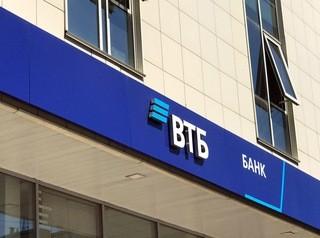 Банк «ВТБ» рефинансирует ипотечные кредиты под 5%
