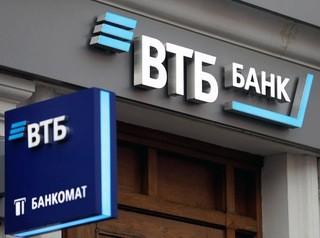 ВТБ даст «ипотечные каникулы» оказавшимся из-за пандемии в сложной ситуации заемщикам