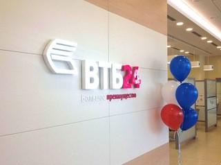 Ставку по ипотеке снизил банк «ВТБ 24»